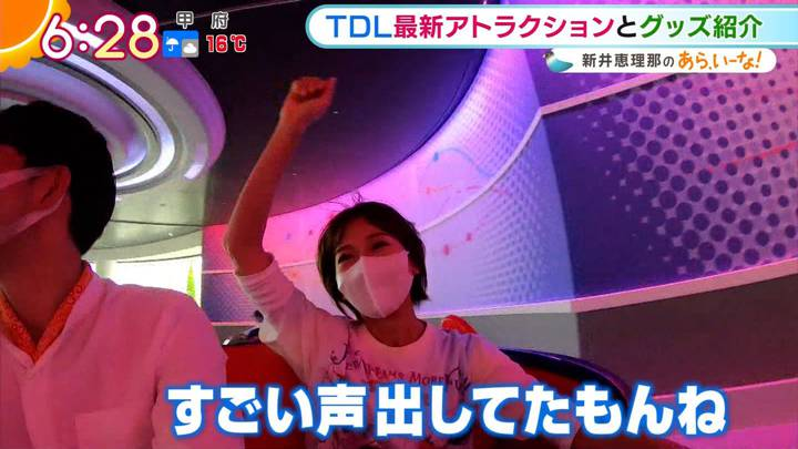 2020年10月09日福田成美の画像04枚目