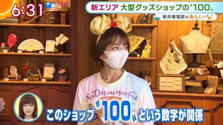 2020年10月09日福田成美の画像06枚目