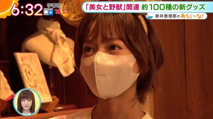2020年10月09日福田成美の画像08枚目