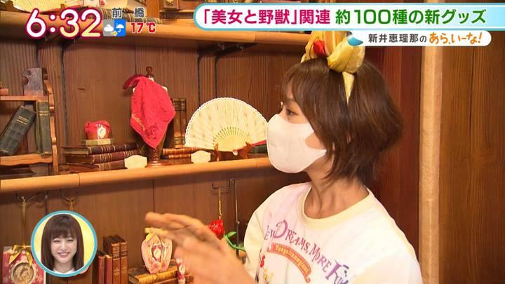 2020年10月09日福田成美の画像09枚目
