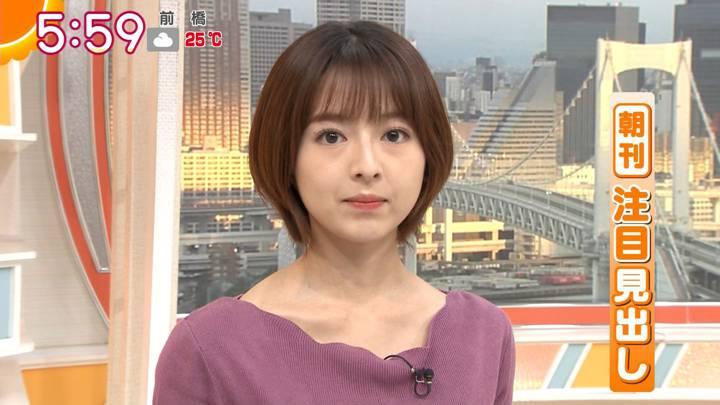 2020年10月12日福田成美の画像07枚目