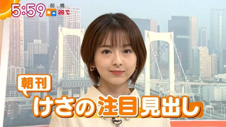 2020年10月13日福田成美の画像08枚目