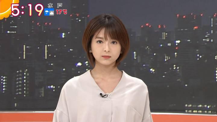 2020年10月15日福田成美の画像03枚目