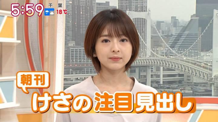 2020年10月15日福田成美の画像06枚目