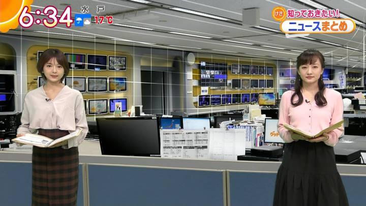 2020年10月15日福田成美の画像07枚目