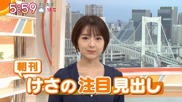 2020年10月16日福田成美の画像07枚目