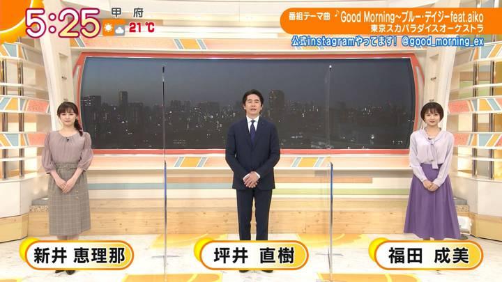2020年10月21日福田成美の画像04枚目