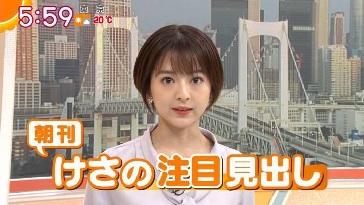 2020年10月21日福田成美の画像08枚目