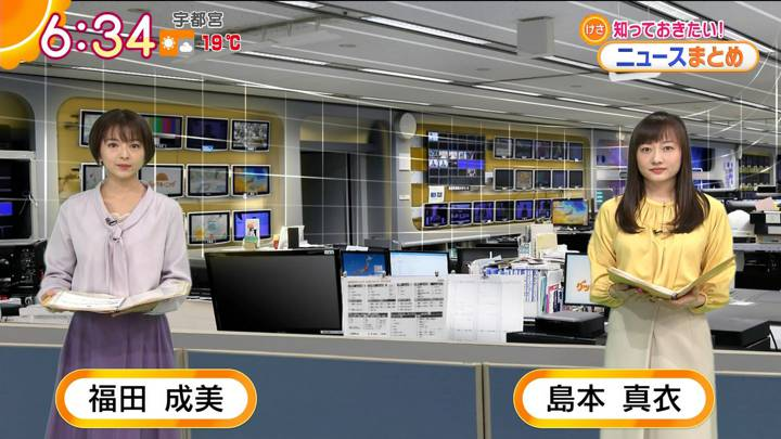 2020年10月21日福田成美の画像09枚目