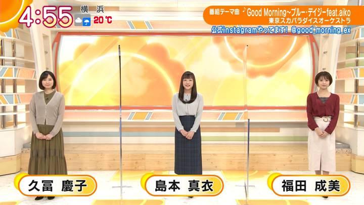 2020年10月22日福田成美の画像01枚目