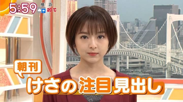 2020年10月22日福田成美の画像08枚目