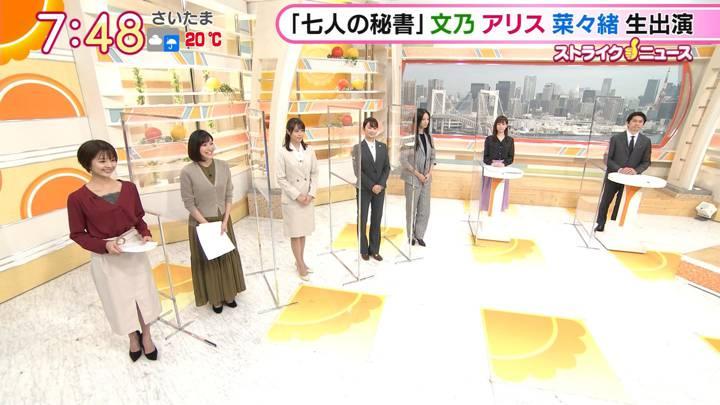2020年10月22日福田成美の画像11枚目