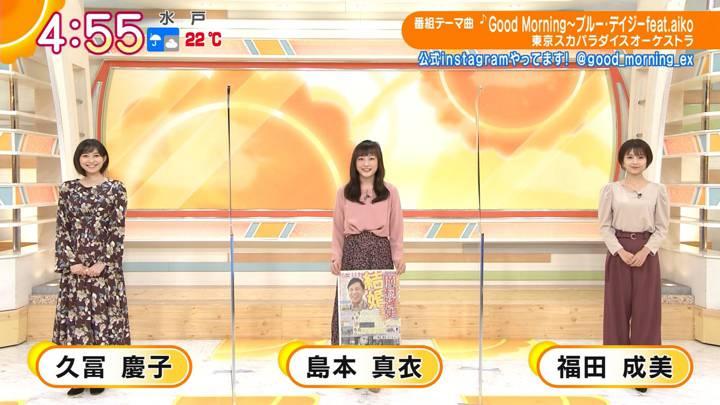 2020年10月23日福田成美の画像01枚目