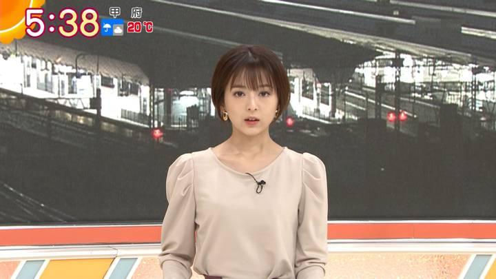 2020年10月23日福田成美の画像05枚目