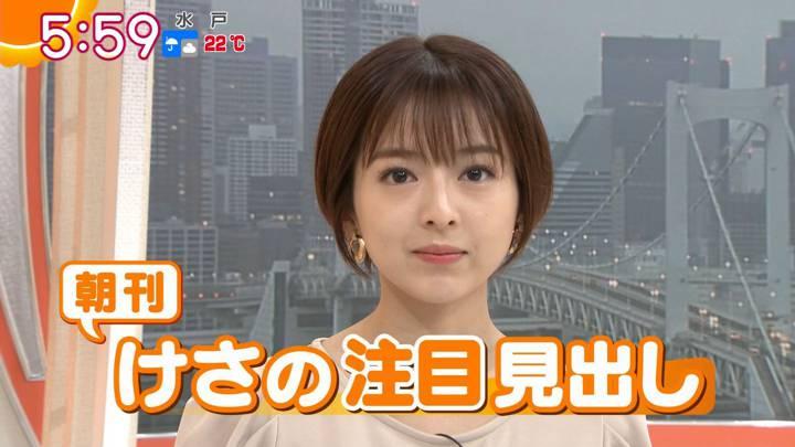 2020年10月23日福田成美の画像08枚目