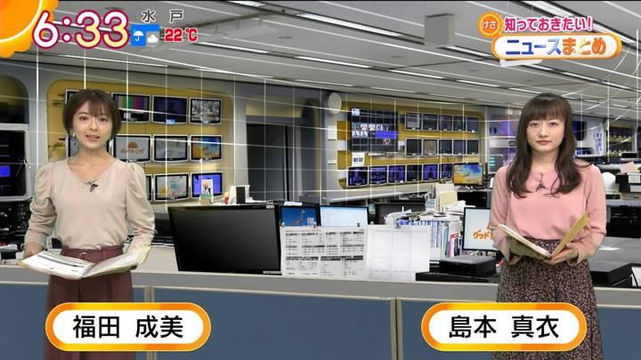 2020年10月23日福田成美の画像09枚目