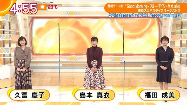 2020年10月26日福田成美の画像01枚目