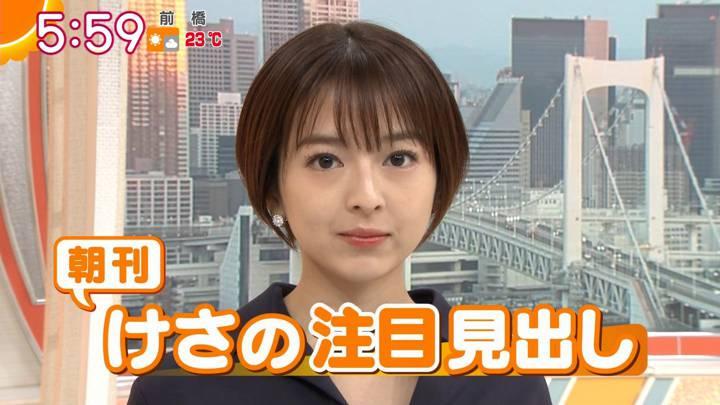 2020年10月26日福田成美の画像09枚目