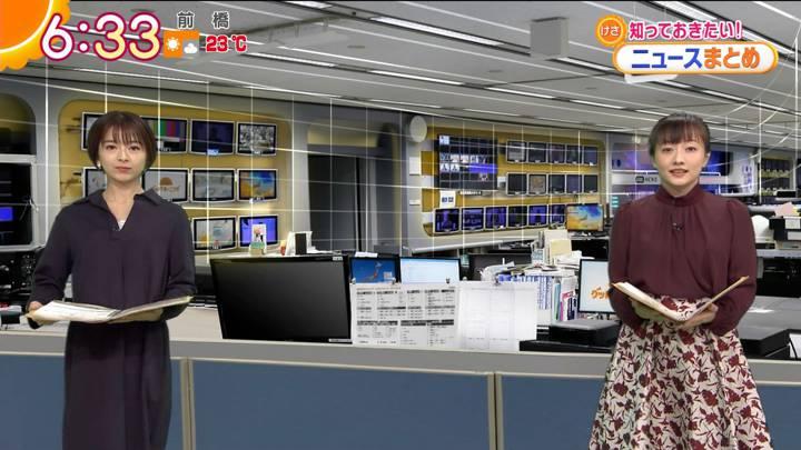 2020年10月26日福田成美の画像10枚目