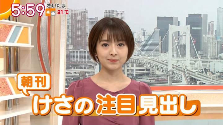 2020年10月27日福田成美の画像07枚目