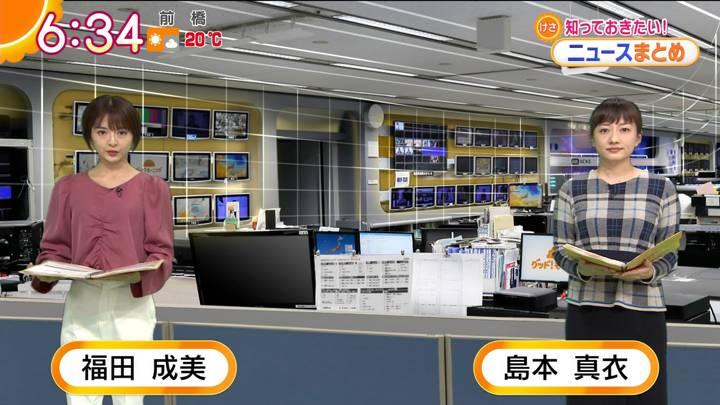 2020年10月27日福田成美の画像08枚目