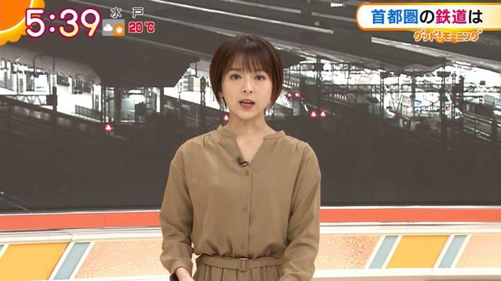 2020年10月28日福田成美の画像04枚目