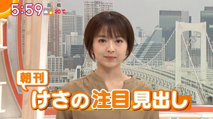 2020年10月28日福田成美の画像07枚目