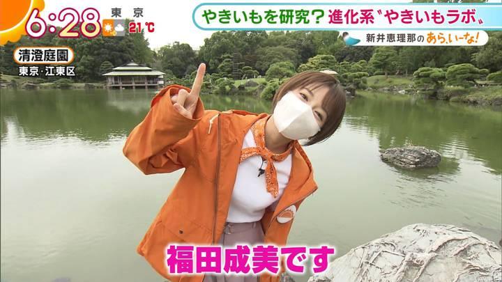 2020年10月28日福田成美の画像08枚目