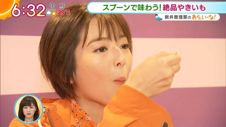 2020年10月28日福田成美の画像17枚目