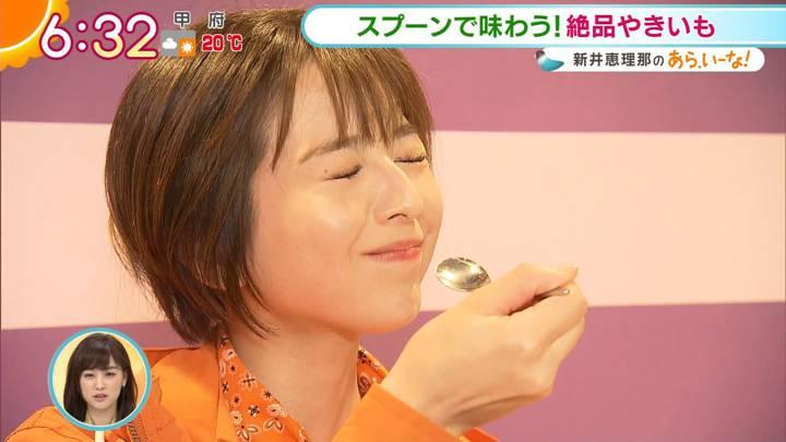 2020年10月28日福田成美の画像18枚目