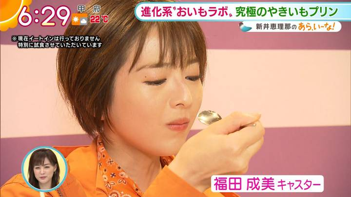 2020年10月29日福田成美の画像03枚目