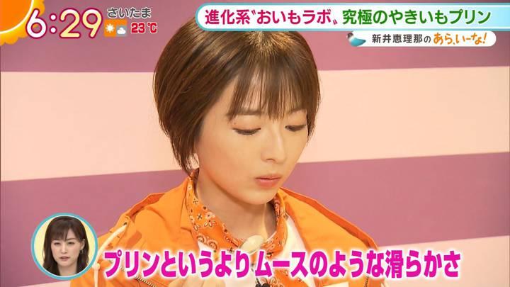 2020年10月29日福田成美の画像05枚目