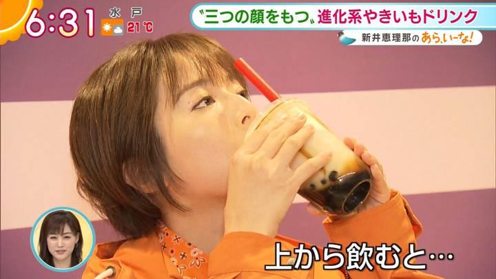 2020年10月29日福田成美の画像07枚目