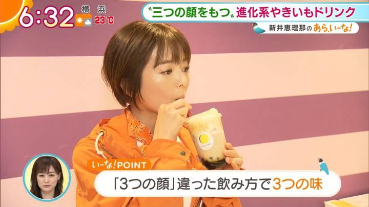 2020年10月29日福田成美の画像09枚目