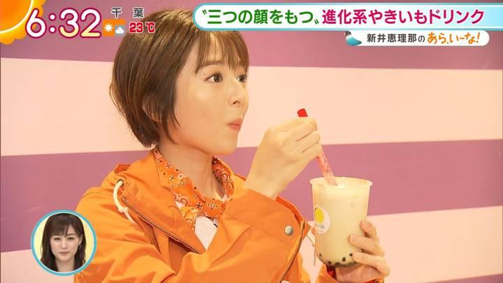 2020年10月29日福田成美の画像10枚目