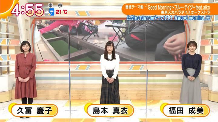 2020年11月02日福田成美の画像01枚目