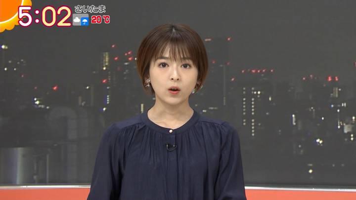 2020年11月02日福田成美の画像02枚目