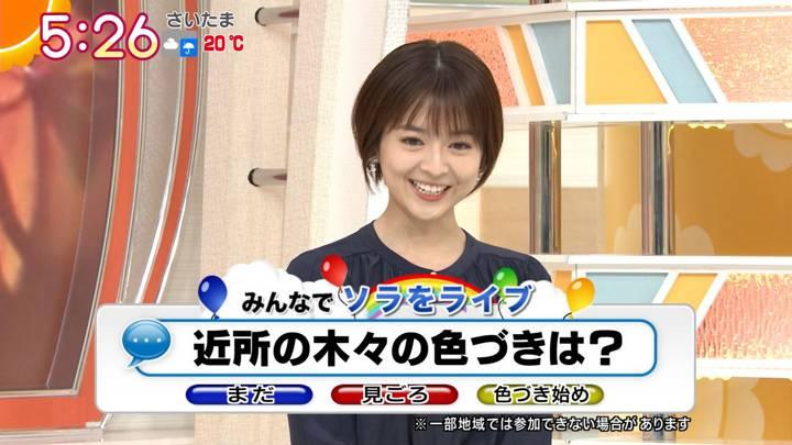 2020年11月02日福田成美の画像08枚目