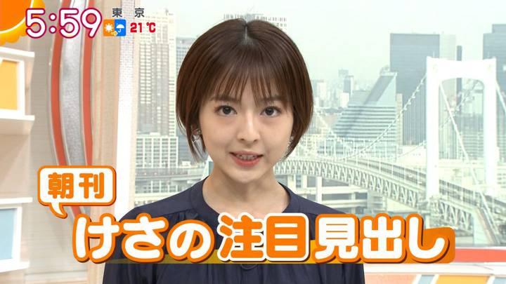 2020年11月02日福田成美の画像13枚目