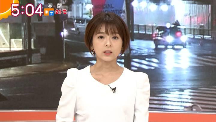 2020年11月03日福田成美の画像02枚目