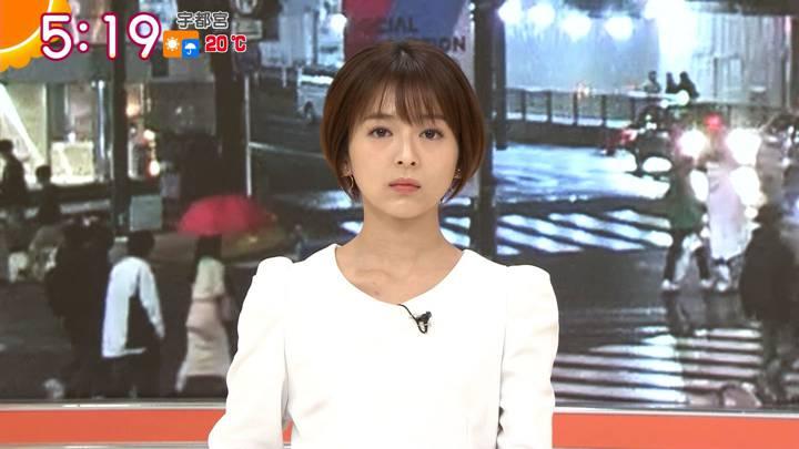 2020年11月03日福田成美の画像04枚目