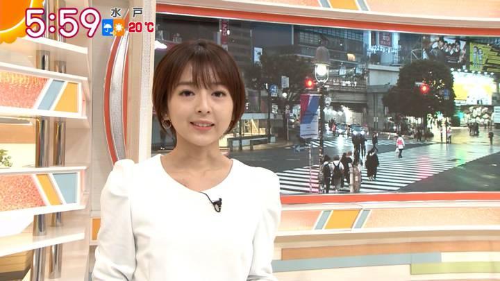 2020年11月03日福田成美の画像08枚目