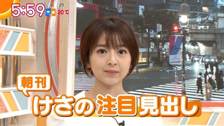 2020年11月03日福田成美の画像09枚目