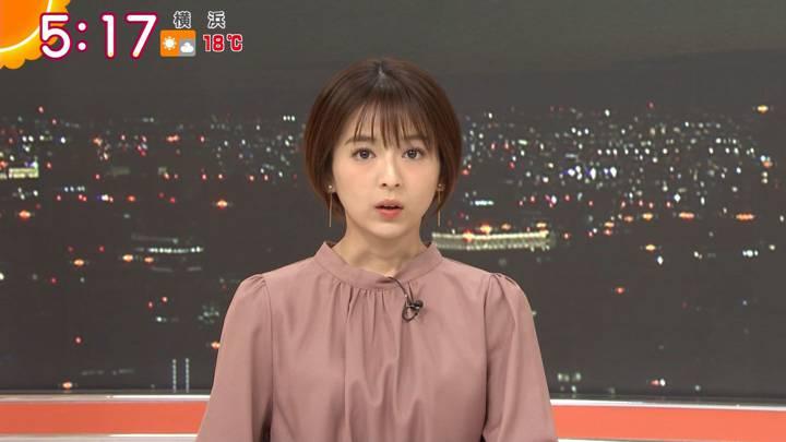 2020年11月04日福田成美の画像04枚目