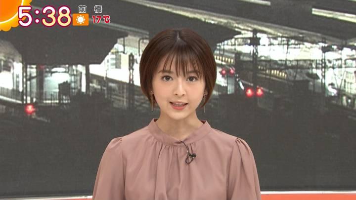 2020年11月04日福田成美の画像06枚目