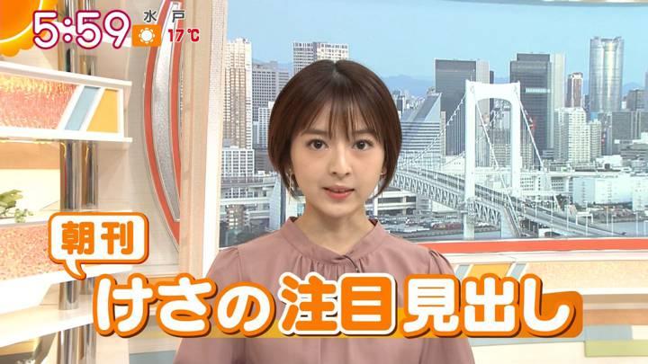 2020年11月04日福田成美の画像08枚目