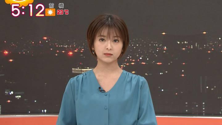 2020年11月16日福田成美の画像02枚目