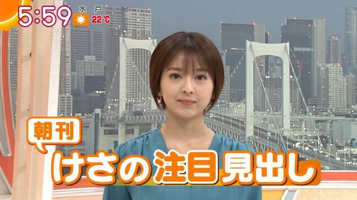 2020年11月16日福田成美の画像06枚目