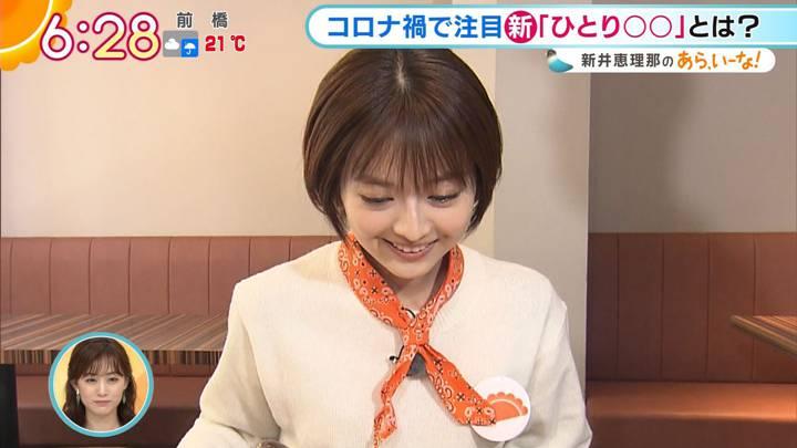 2020年11月20日福田成美の画像02枚目