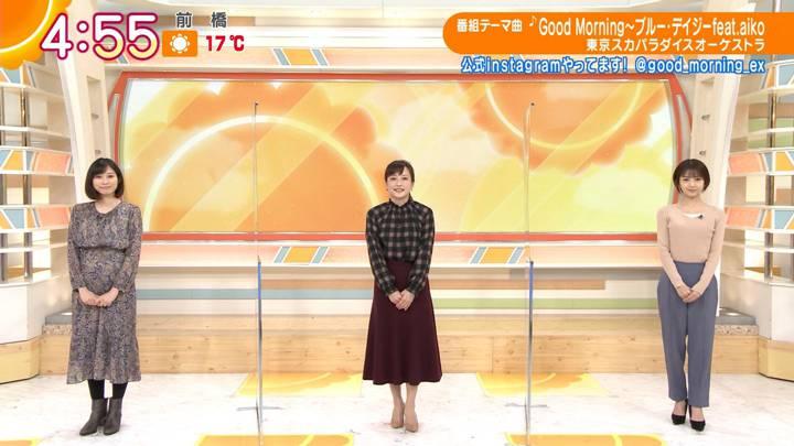 2020年11月23日福田成美の画像01枚目